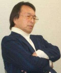Foto de Toyoko Iwazaki