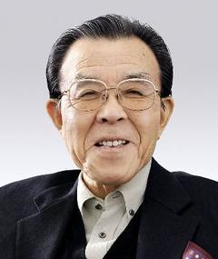 Foto de Masato Hara