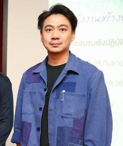 Photo of Chaiyapruek Chalermpornpanich