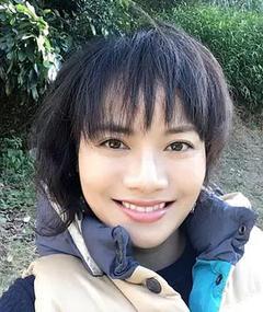 Photo of Shan Peng
