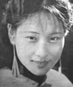 Photo of Chin Tsi-ang