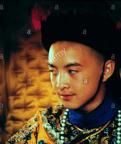 Photo of Tao Wu