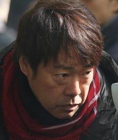 Photo of Mitsutoshi Tanaka