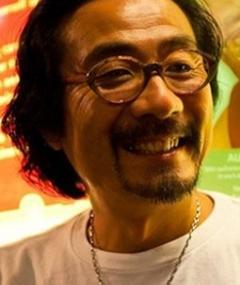 Photo of Kou Otani