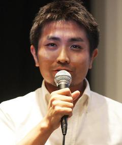 Foto di Shigeru Saitō