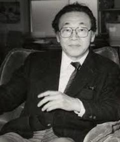 Foto de Hôsei Komatsu