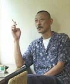 Photo of Kazuo 'Gaira' Komizu