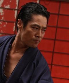 Photo of Shin'ichi Tsutsumi