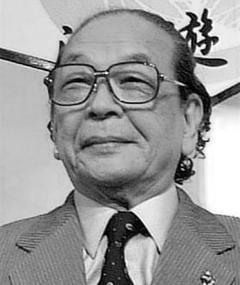 Photo of Asao Sano