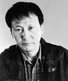 Photo of Bae Yong-Kyun
