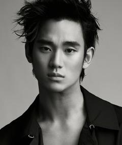 Photo of Kim Soo-hyun