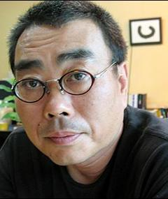 Photo of Yeo Kyun-dong