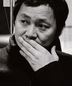 Foto di Oh Ki-min