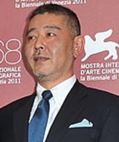 Gambar Haruo Umekawa