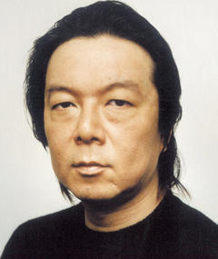 Photo of Arata Furuta