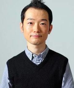 Foto von Yasuhi Nakamura