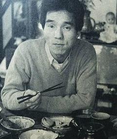 Photo of Jûkichi Uno