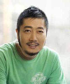 Photo of Huang Jin Chen
