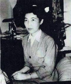 Photo of Yoshiko Shibaki