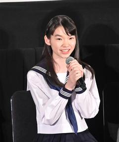 Photo of Rei Yoshida