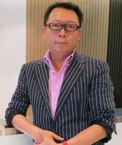 Photo of Dong Ping