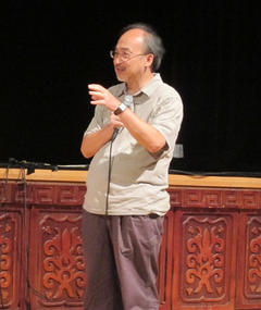 Photo of Tseng Chuang-hsiang