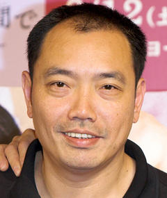 Photo of Daniel Yu Wai-Kwok