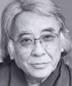 Photo of Yôzô Tanaka