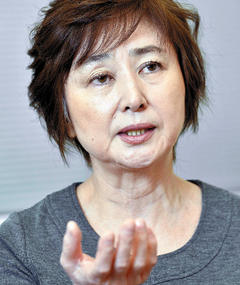 Photo of Naoko Otani