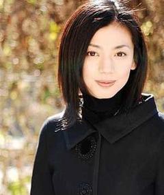 Photo of Kotomi Kyôno