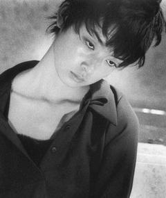 Photo of Kirina Mano