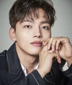 Photo of Yeo Jin-goo