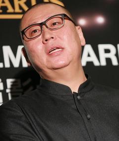 Photo of Fang Tao