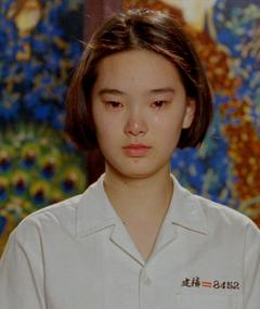Photo of Lisa Yang