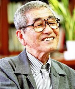 Photo of Shigeichi Nagano