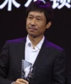 Photo of Sun Li