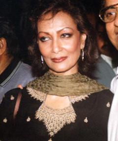 Photo of Chitra Singh