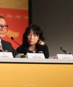 Photo of Yoshiko Okura