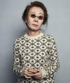 Photo of Yuh Jung Youn