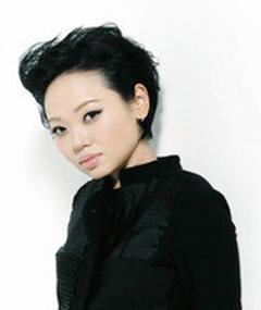 Photo de Wong Chun-Chun