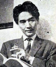Gambar Kirio Urayama