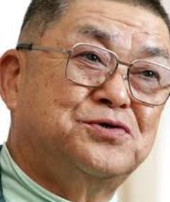 Photo of Ichirô Zaitsu