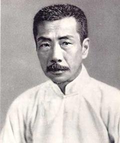 Photo of Xun Lu
