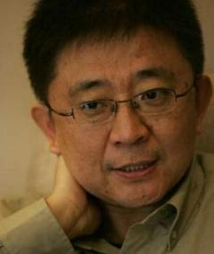Photo of Zhang Lu