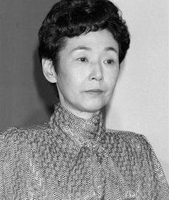 Photo of Yasuko Ono