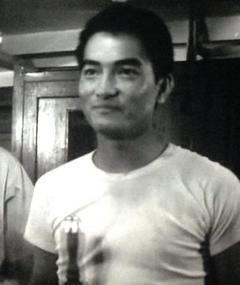 Photo of Akira Kubo