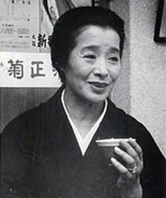 Photo of Chieko Naniwa