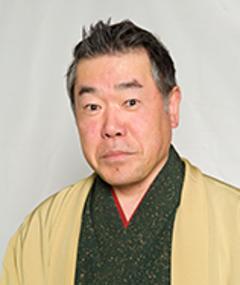 Photo of Katsura Jakujaku