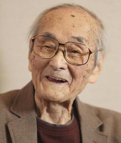 Photo of Chûji Kinoshita