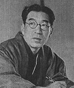 Foto von Tadao Ikeda
